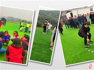 团建开始了是时候在武汉江夏周边游的农庄拓展散散心