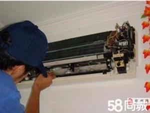 郑州空调维修,空调移机,空调清洗,加氟