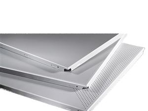 特思達辦公寫字樓平面沖孔花紋鋁扣板吊頂鋁天花板