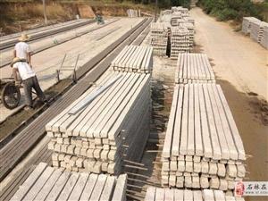 石林县预制构件生态U型槽路面砖葡萄桩