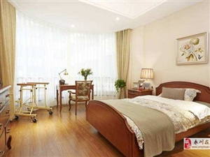 重庆老年公寓装修|重庆老年公寓设计|唯楷装饰