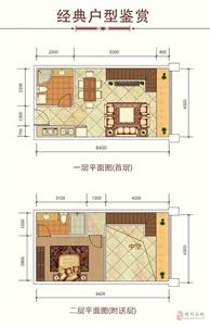 A户型:一至两房 两厅一厨 两卫