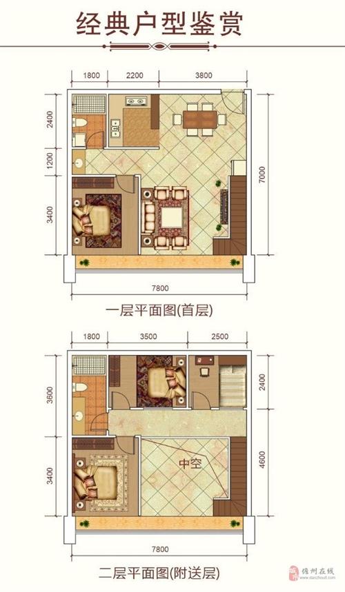 B户型:四至五房 两厅一厨两卫