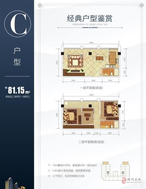 C户型:两房至三房两厅一厨两卫
