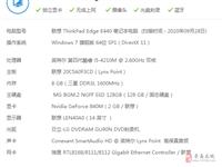 i5笔记本出售