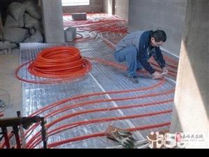 专业改水.改电.改造暖气.水钻打洞.卫生间防水