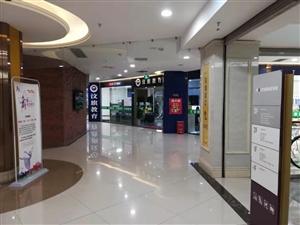 广安学历提升中心,中专、大专、本科学历提升