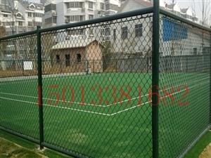 惠州球场护栏生产厂家 网球场围栏网批发