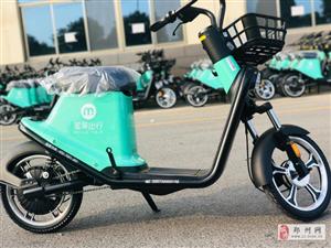 MEGO电单车招募乡镇合作伙伴