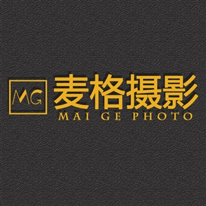 麦格摄影工作室