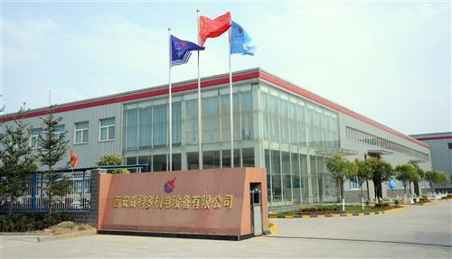 西安威科多机电设备有限公司