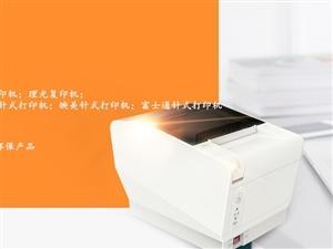 复印机 打印机  批售 租赁 维修