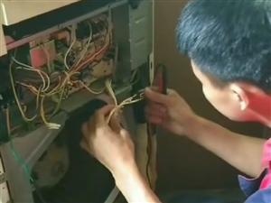 專業清洗各類家電