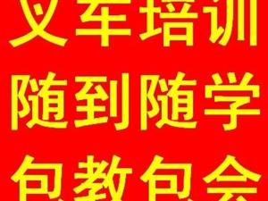 重庆叉车证报考材料 报名价格多少钱