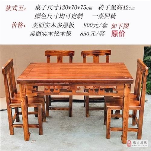 9成新商用餐桌