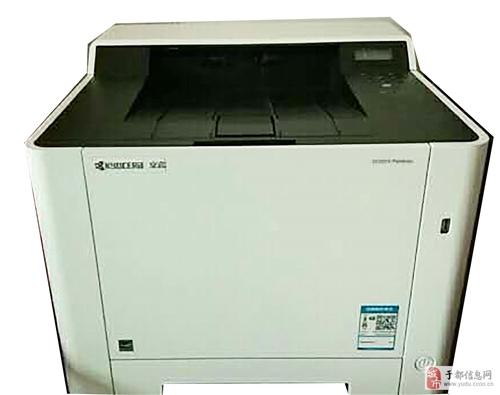 9成新京瓷一体机、A4彩色激光打印一台