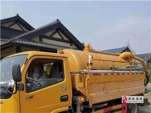 溧水区专业疏通管道,维修空调,加氟,24小时上门服务