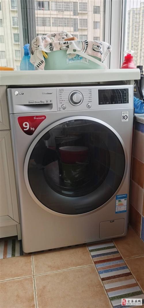LG全自动9KG滚筒洗衣机