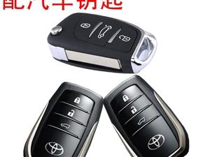 溧水本地开锁,换锁,换指纹锁,开汽车锁,配汽车钥匙