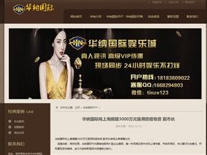 华亚国际实体正规真人三合一平台