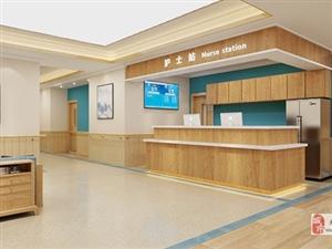 重庆老人照料中心|养老院|敬老院改造|专业装修团队