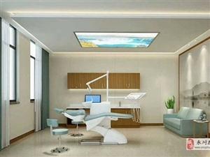 重庆牙科诊所,医美整形医院/专业医疗空间设计装修