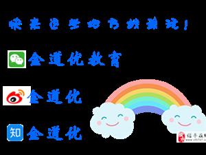 速看|2021年江西教师国编考试正式开课