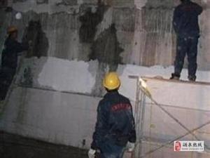 防水堵漏施工公司