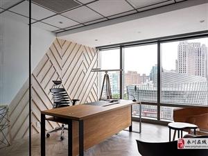 重庆办公室装修|重庆写字间设计|唯楷装饰