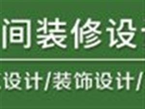【万州-涪陵】养老院设计_老年公寓装修_福利院改造