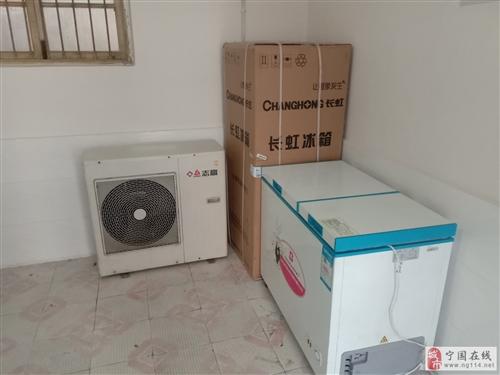 二手电器便宜出售,回收