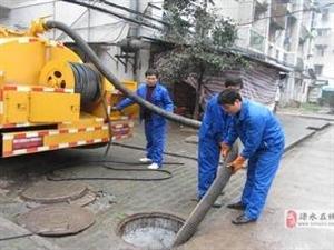 专业疏通下水道及污水管道清洗和化粪池清理
