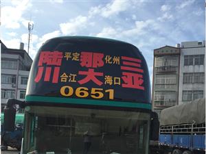 陆川二运站至三亚西站桂KV0651