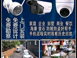 安防监控人脸识别门禁安装网络综合布线停车场系统室内