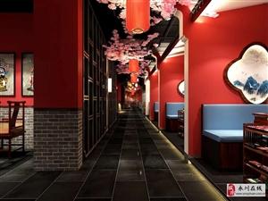 重庆火锅店装修设计/酒店装修设计/网吧装修设计