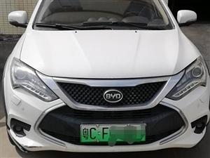 出售比亞迪新能源車一輛