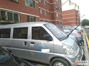 出售五菱榮光面包車,無事故車況良好!