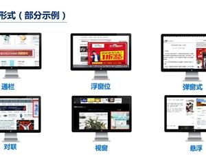 优酷爱奇艺广告投放,各大视频广告推广平台
