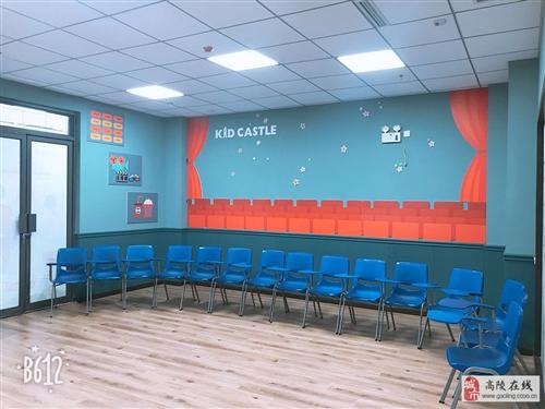 高陵未来星少儿艺术培训中心