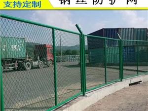 广州保税区折弯钢围墙 汕尾物流园铁丝围栏网