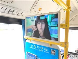 新郑市公交车内电视广告传播平台