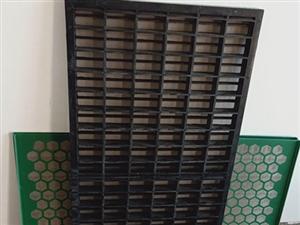 框架型泥浆筛布厂@浙江框架型泥浆筛布厂家供应