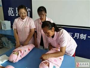月嫂、育嬰員免費培訓招生中