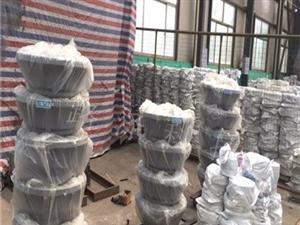 连廊抗震固定铰支座价格 固定球型钢支座厂家