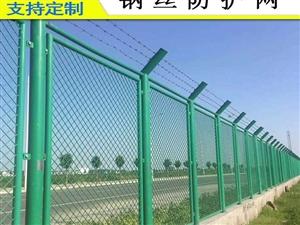 东莞港口带框隔离网 茂名公园防爬刺绳铁丝网 保税区