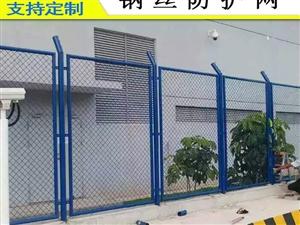 定制防眩钢板网 东莞综保区围墙隔离网 阳江浸塑围网