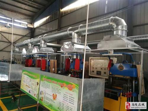 陕西嘉福橡胶科技有限公司