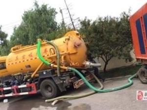 太原疏通下水道的電話疏通馬桶哪家好