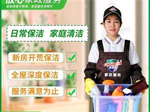清洁清洗打扫卫生擦玻璃公司清洗交个朋友家政为你服务