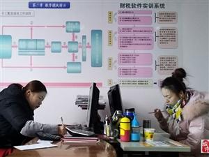 驻马店市北京会计培训学校金钥匙班中级会计师私塾培训